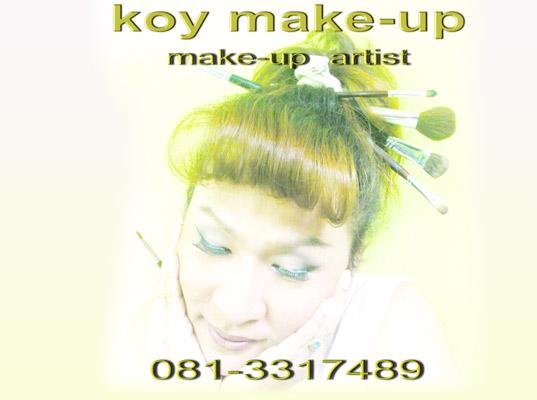 หน้าแรกของร้าน  บริการรับแต่งหน้า เจ้าสาว แต่งหน้ารับปริญญา แต่งหน้าออกงานต่างๆ โดย ช่างรางวัลแต่งหน้ายอดเยี่ยม             KOY MAKEUP  ( www.koymakeup.com )