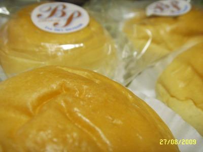 หน้าแรกของร้าน  BP Bakery  เป็นเบเกอรี่โฮมเมด  เน้นกลุ่มเป้าหมายงานสัมนาต่างๆ   งานพิธีต่างๆ   พร้อม   ขายส่ง   และขายปลีก    ขนมปังสด   ขนมปังกรอบ   คุ๊กกี้  และ เค้กต่างๆ                                                   BP Bakery
