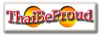 """˹���á�ͧ��ҹ  ��ͺ�ٻ�����շͧ( ���Ȩ����˹��������š """"�����շͧ"""" �����⪤) ��˹��»�ա�����                                www.thaibeproud.com ��˹��¡�ͺ�ٻ�����շͧ"""