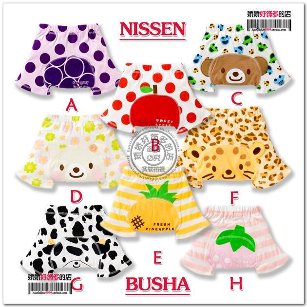 หน้าแรกของร้าน  ขายเสื้อผ้าเด็กน่ารักๆนำเข้าราคาไม่แพง ทั้งชุดนอนของ baby gap กางเกงก้นบาน ก้นเหลี่ยม busha nissen เป็นต้น ราคากันเองคะ    babycuteshop