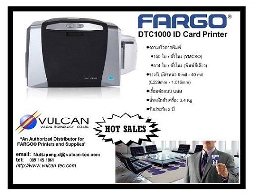 หน้าแรกของร้าน  จำหน่าย เครื่องพิมพ์บัตร พลาสติก เครื่องพิมพ์บัตร FARGO เครื่องพิมพ์บัตรพีวีซี Ribbon ริบบอน ตลับหมึกพิมพ์ FARGO ทุกรุ่น ราคา ปลีก ส่ง Project โดยตัวแทนจำหน่ายในประเทศไทย                                                                      วัลแคน เทคโนโลยี ตัวแทนจำหน่าย เครื่องพิมพ์บัตรพลาสติก FARGO