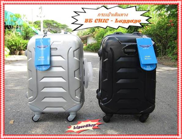 ..�������Թ�ҧẺ����..BE CHIC-Luggage.. -  ��ǹ!! �Ѵ�� Ŵ�ѹ �ش� �ѹ���֧�����͹ �.�. 2557...��»�ա-�觡������Թ�ҧ���˹�觨ҡ�ç�ҹ �١�ش���¤��..����������� �����Ҽ�� ��� 2��� 4��� ....�١����ش!!! ������� �����Թ���$$$   �Թ��Ң�´��ѹ�Ѻ˹��   