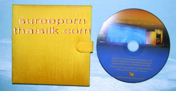 cd,dvd,movie,consert,song,silk cd,dvd,