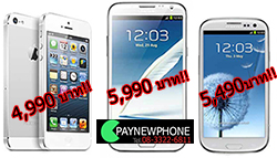 ขาย iPhone 5, iPhone , Samsun Galaxy Note 2,ซัมซุง