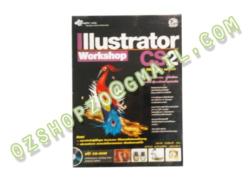 Illustrator CS2 Workshop ���-�� ��Ҿ 99% + �մ� -  ������, ������Ὺ��, ������Ὺ�� �����, �����ҷӧҹ, ˹ѧ�������ͧ �ҷ� ˹ѧ��ͤ�������������ͧ ,˹ѧ�����ҹ�������ͧ,˹ѧ��͡���ٹ����ͧ �繵�                                                                                                      OZONE Online Shop